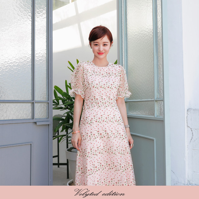 [VELYTED EDITION] Puff Sleeve Floral A-Line Dress