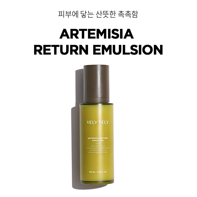 VELY VELY Artemisia Return Emulsion