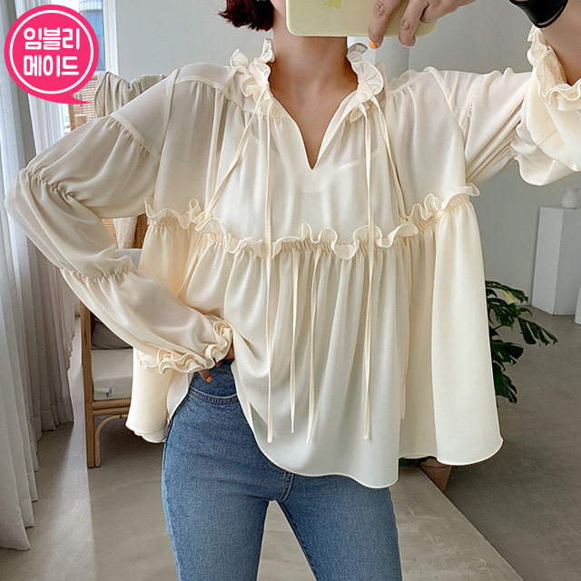 Self-Tie Neckline Frilled Blouse