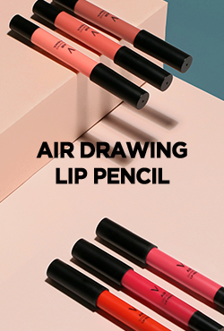 VELY VELY Air Drawing Lip Pencil