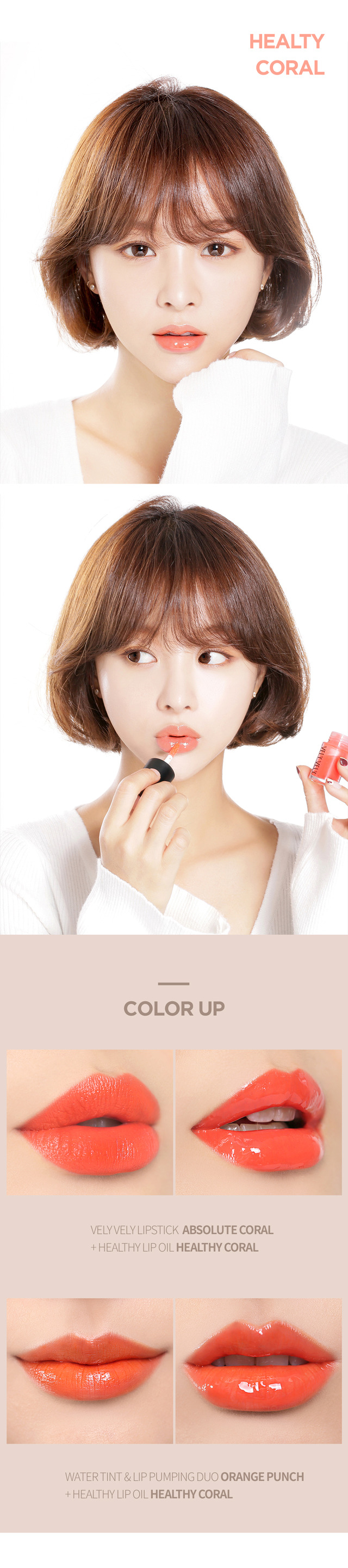 VELY VELY Healthy Lip Oil | IMVELY: Shop Korean clothing, bags, shoes for  women